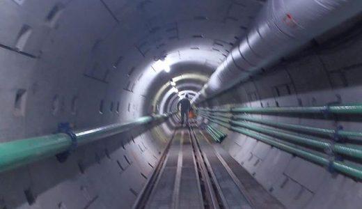 群馬用水緊急改築有馬トンネル併設工事のRCセグメントです。