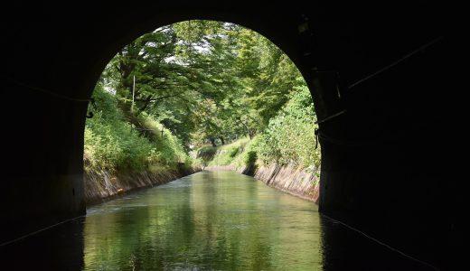 トンネルは手掘り